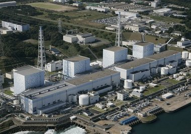 Fukushima 1 - before the catastrophe